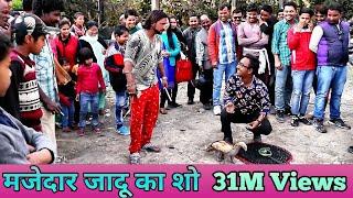 Jaadu Aisa Ke Mza Hi Aa Jaye Magician Sikander..Jaadu Sikhe