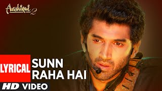 Sunn Raha Hai Na Tu Aashiqui 2 Full Song With Lyrics | Aditya Roy Kapur, Shraddha Kapoor