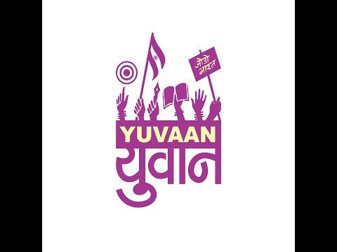 YUVAAN Ahmednagar