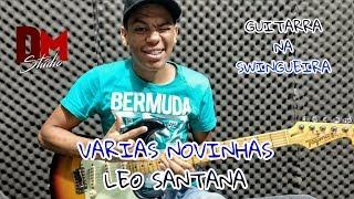 GUITARRA NA SWINGUEIRA | VARIAS NOVINHAS - LEO SANTANA