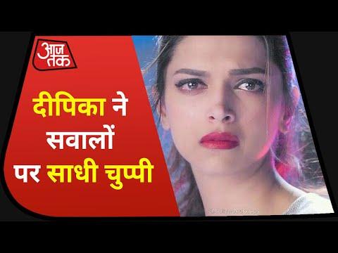 Deepika Padukone से 3-4 राउंड में पूछताछ, NCB ने जब्त किया फोन
