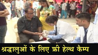 Shani Temple में 'DPMI' ने लगाया Health Checkup Camp !!