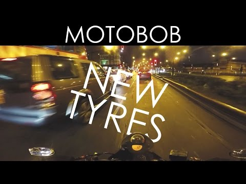 Scrubbing In New Motorcycle Tyres