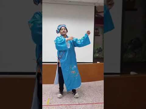 1090406-音樂課-歌仔戲表演-陳玄昱 - YouTube