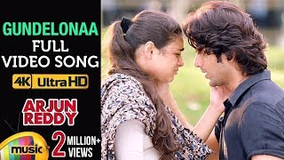 Arjun Reddy Full Video Songs | Gundelona Full Video Song 4K | Vijay Deverakonda | Shalini Pandey