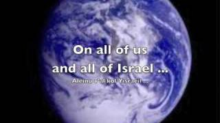 Sim Shalom by Julie Silver - sung by Rachelle Shubert - Hebrew with translation