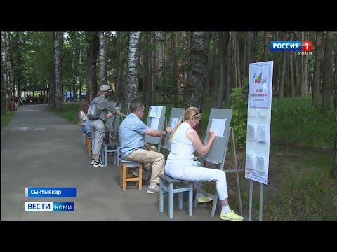 Как в Сыктывкаре отметили День города и День России