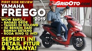Yamaha FREEGO S-ABS 2019 l First Ride Review l GridOto