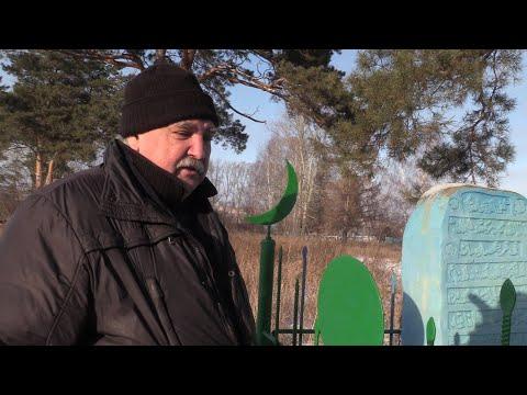 Новости Шаран ТВ от 04.12.2020 г.