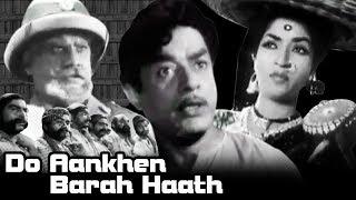 Do Aankhen Barah Haath | Full Movie | V. Shantaram | Sandhya | Old Classic Hindi Movie width=