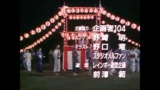 Denji Sentai Megaranger Ending 2: Bomb Dancing Megaranger