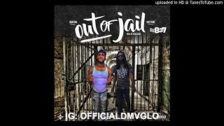 Q Da Fool - Out Of Jail (Feat. Geetyme)