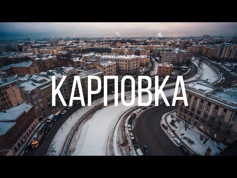 Мосты Петербурга. Карповка // Saint Petersburg Bridges. Aerial.Timelab.pro