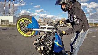 How to Do Small Wheelie Circles
