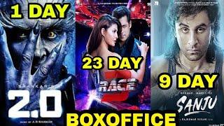 BOXOFFICE COLLECTION Robot 2.0, Sanju Vs race 3 Collection, 2.0 1st Day Box Office Collection