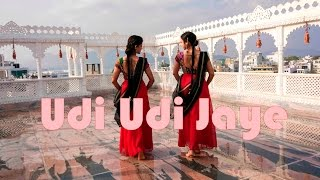Udi Udi Jaaye | Raees | BOLLYWOOD | NAACH