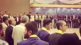 ŞAMPİYON FENERBAHÇE  HALAYI