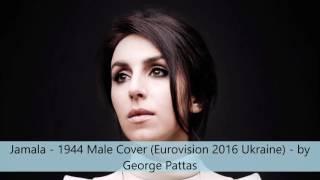 Jamala - 1944 Male Cover (Eurovision 2016 Ukraine) - by  George Pattas