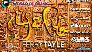 ALY & FILA WORLD OF MUSIC 14.08.2016 EKWADOR MANIECZKI TRAILER HD