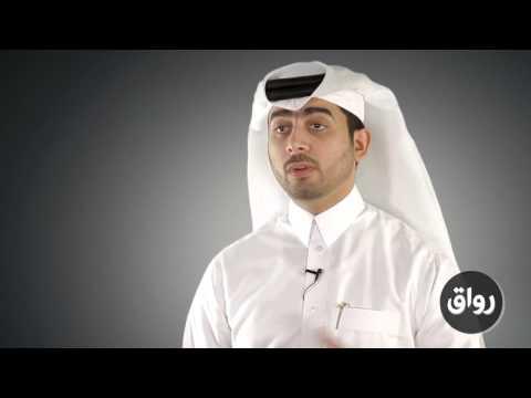 رواق  الإعلام الإجتماعي   المحاضرة 4   الجزء 1