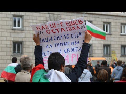 НА ЖИВО от Велико Народно въстание V. В ден 100 на протест – студенти, евродепутати и граждани от ця