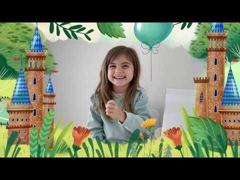 Промо «Ю» | День защиты детей | Любимая