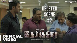 Irumbuthirai - Deleted Scene 02   Vishal, Arjun, Samantha   Yuvan Shankar Raja   P.S. Mithran