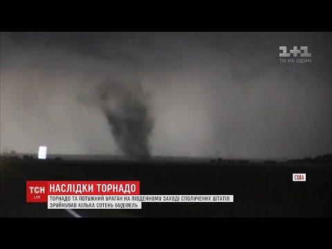 У США зафільмували чорне торнадо над штатом Оклахома