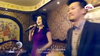 Сэрчмаа - Эрх саран /Karaoke night  нэвтрүүлэгт/