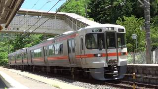 【JR Central west line  localtrain 313series train】中央西線 日出塩駅 JR東海313系1300番台