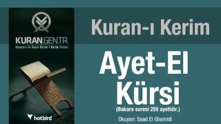 Ayet-El Kürsi Dinle, Ezberle, Türkçe meali oku. Kuran.gen.tr
