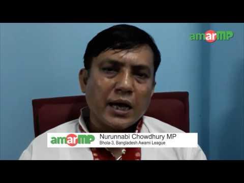 Nurunnabi Chowdhury MP replied #AmarMP.com regarding TeleTalk Network