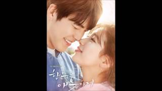 Uncontrollably Fond 함부로 애틋하게 (New Empire - A Little Braver)