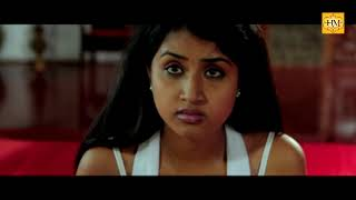 Malayalam Full Movie 2012 Silent Valley | New Malayalam Full Movie [HD] width=