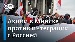 Протесты Минске декабря: