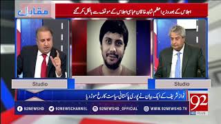 Muqabil | Nawaz Sharif's controversial interview | Rauf Klasra | Amir Mateen | 14 May 2018