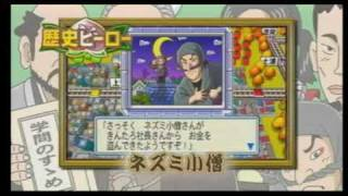 [Minna no NC] Momotarou Dentetsu 2010 Senkoku Ishin no Hero Daisyuugou ! No Ken - Trailer