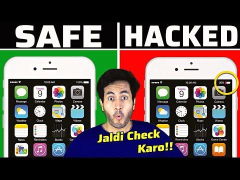 5 संकेत जो बतातें है आपका PHONE HACK हो चूका है | 5 Ways To Know Your Phone/Computer is Hacked