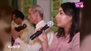 ليلة روحية  احتفاء بالتراث الموسيقي الأندلسي الأندلسي في أواخر رمضان