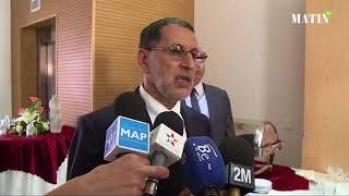 Maroc-OCDE : déclaration de Saâd-Eddine El Othmani