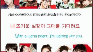 B1A4 - Beautiful Target Audio w/ Lyrics on screen