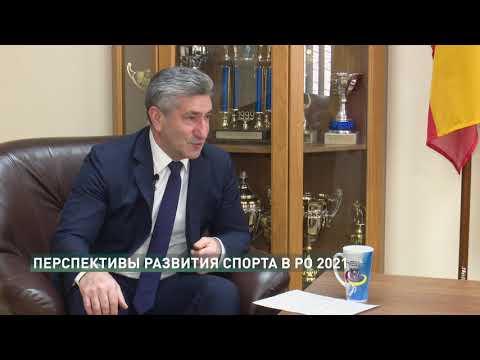 Спорт-на-Дону. Спортивные планы 2021 с Самвелом Аракеляном.