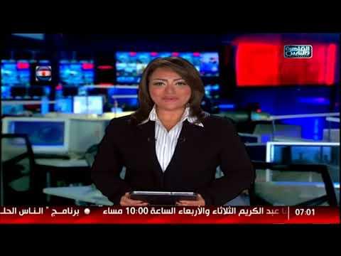 القاهرة والناس | شرم الشيخ تتزين لإستضافة مؤتمر الشمول المالى
