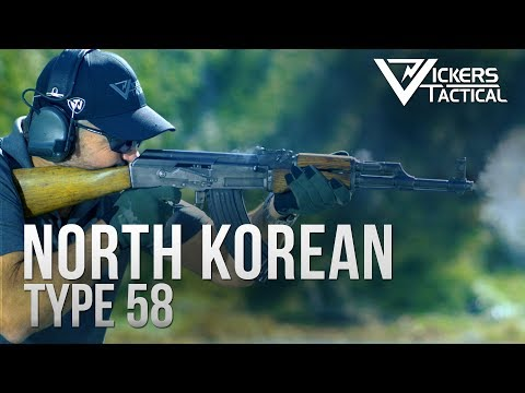 NORTH KOREAN TYPE 58