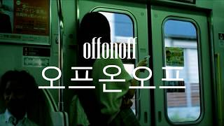 Offonoff  (오프온오프) - Overthinking [ESPAÑOL]