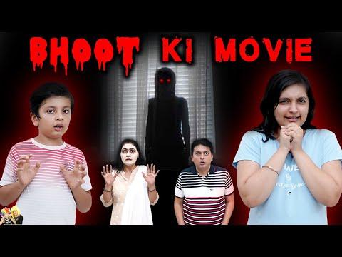 BHOOT KI MOVIE | Horror Comedy Short Movie | Aayu and Pihu Show