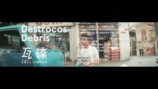 Debris / Destroços - Works by Alexandre Farto aka Vhils (Teaser3)