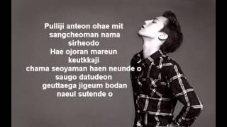 G-Dragon - Missing You Lyrics