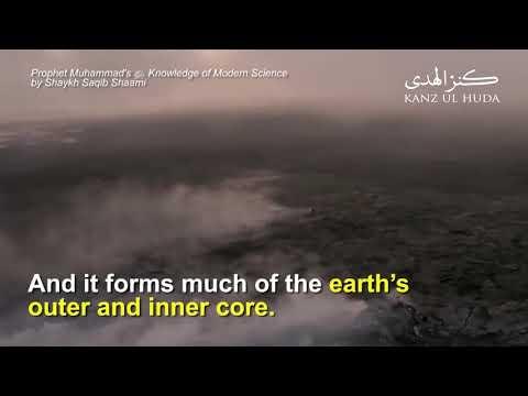 The Origin of Iron, Fe. Prophet Muhammad's ﷺ Knowledge Of Modern Science By Shaykh Saqib Shaami