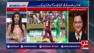 Sports at 92 - 31 March 2018 - 92NewsHDUK